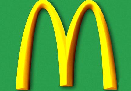 Fruitizz by McDonald's– ou l'art du Marketing – sur la sellette avant même sa sortie